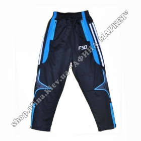 Зауженные штаны для футбола F50 Blue