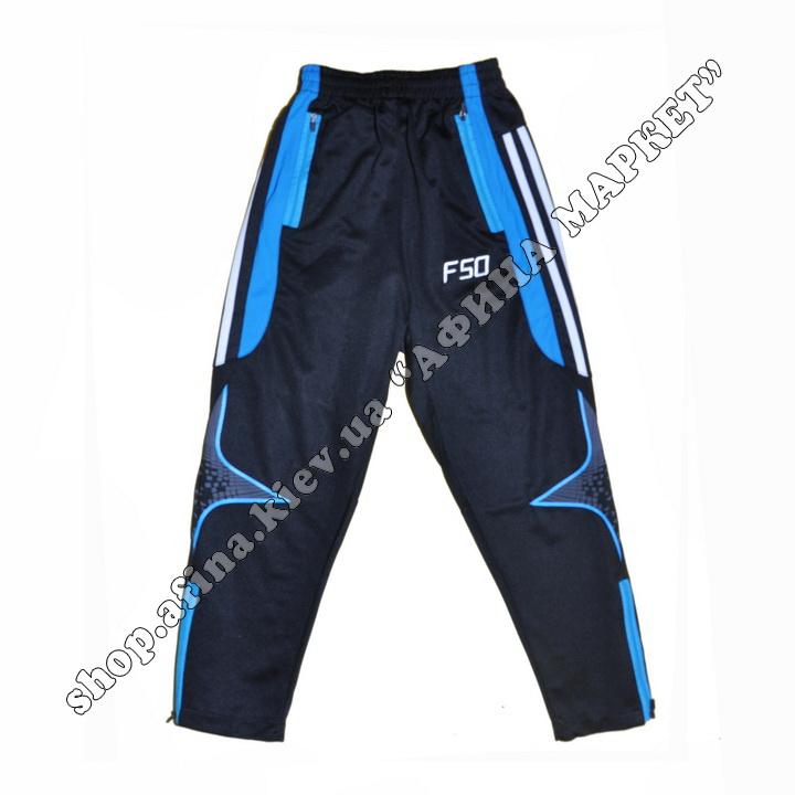 Зауженные штаны для футбола F50 Blue (1764)