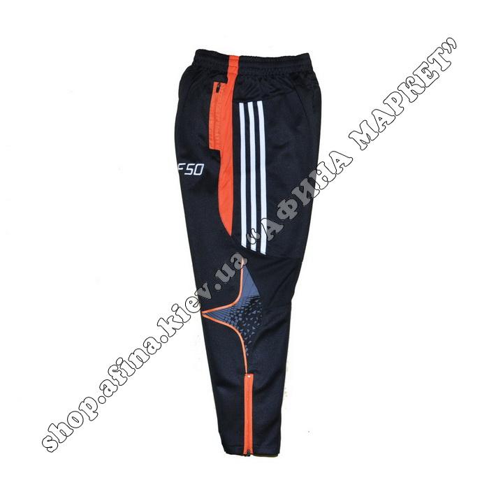 Зауженные штаны для футбола F50 оранжевые