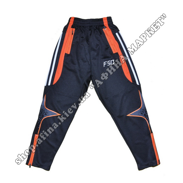 Зауженные штаны F50 оранжевые