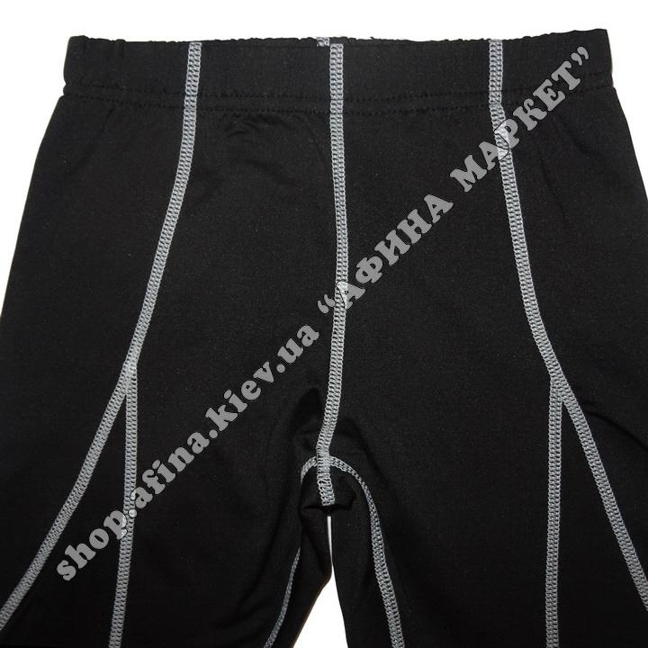 Thermal Underwear SPORT Winter Black/Gray 107697