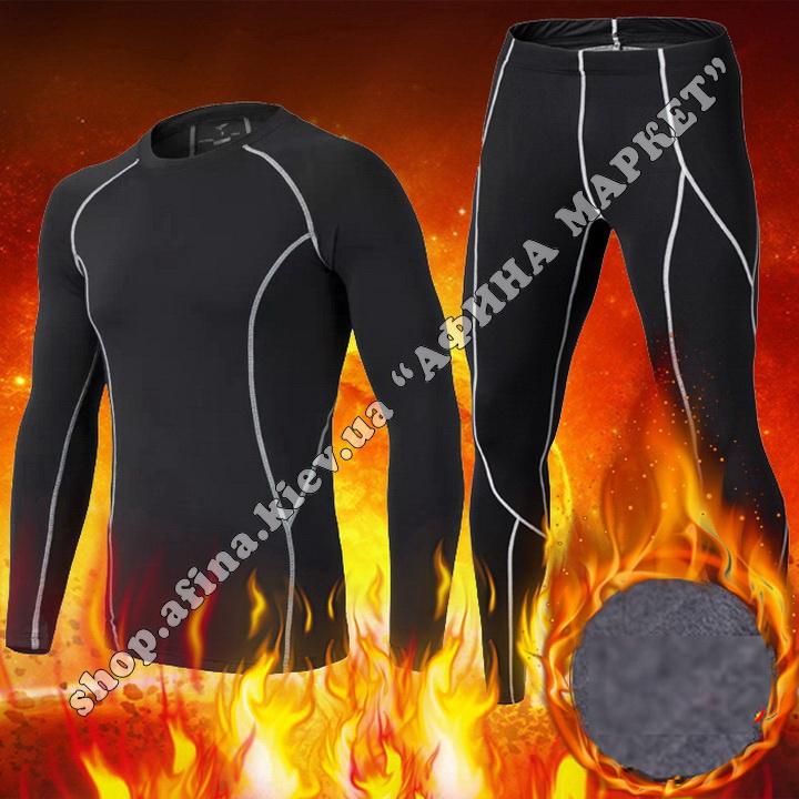 Thermal Underwear SPORT Winter Black/Gray