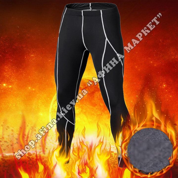 Thermal Underwear SPORT Winter Black/Gray 107689