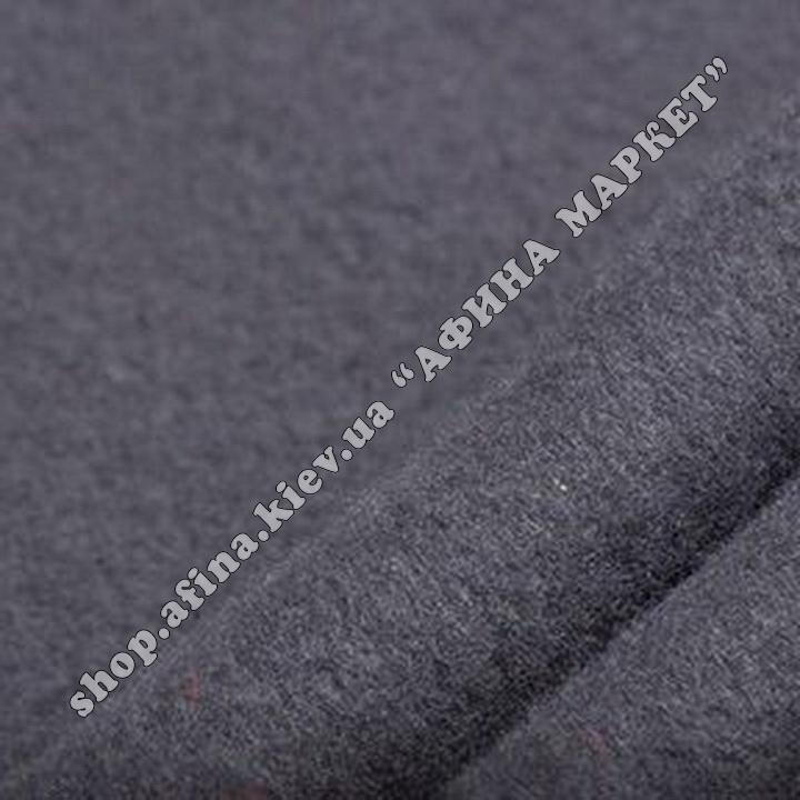 Thermal Underwear SPORT Winter Black/Gray 107690