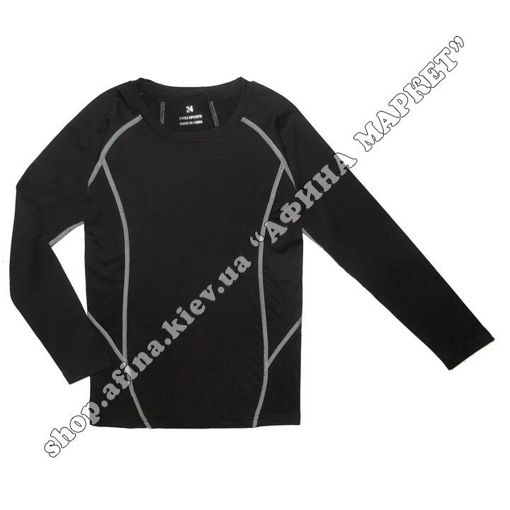Thermal Underwear SPORT Winter Black/Gray 107691
