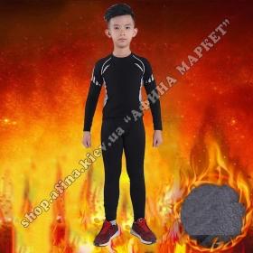 Гірськолижна термобілизна дитяча для футболу FENTA Black Ventilation
